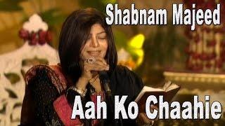 Aah Ko Chaahie | Shabnam Majeed    | HD Video Song | VIrsa Heritage | Full Show