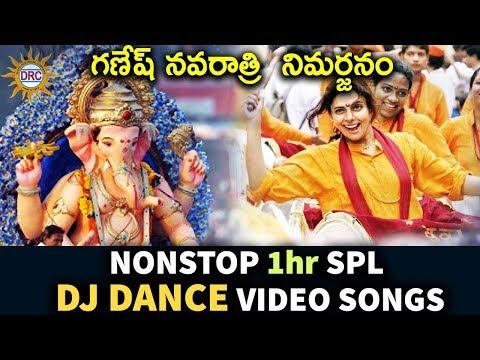 Ganesh Navarathri Nimarjjanam Non Stop 1 Hour Special Dj Dance Video Songs   Disco Recording Company