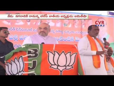 Amit Shah to Visit Hyderabad Today | Chalk out BJP's Telangana Poll Strategy | CVR News