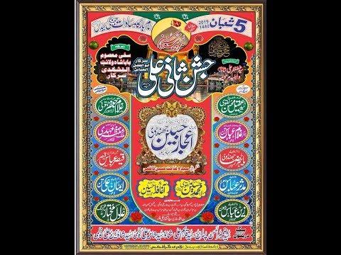 Live Jashan 5 shahban Jhangi Syedan islamabad 2019