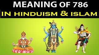 MEANING OF 786 IN HINDUISM & ISLAM