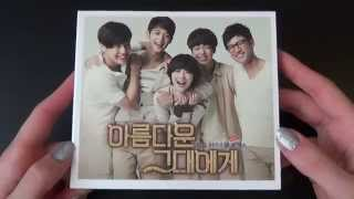 Unboxing To the Beautiful You 아름다운 그대에게 OST Album