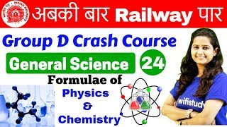 12:00 PM - Group D Crash Course | GS by Shipra Ma'am | Day#24 | Formulae of Physics & Chemistry