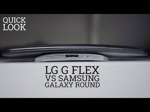Kurvig: LG G Flex und Samsung Galaxy Round im Vergleichsvideo