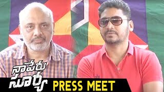 Ramajogayya Sastry Powerful Speech | Naa Peru Surya Naa Illu India Press Meet | Allu Arjun