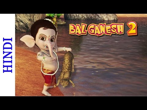 Bal Ganesh 2 - Lord Ganesh and Cat - Hit Indian Animated Movies...
