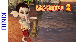 Bal Ganesh 2 - Lord Ganesh and Cat - Hit Indian Animated Movies