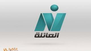 تردد قناة نايل فاملي العائلة Nile Family 2017