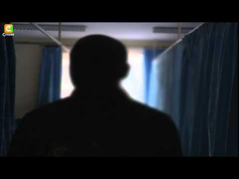 Woman Accuses Mp Of Rape video