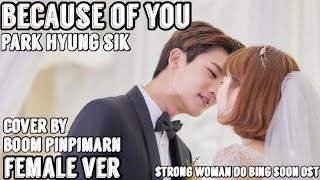 FEMALE VERBecause Of YouStrong Woman Do Bong Soon Ost - Park Hyung Sik Cover By BooM Pinpimarn
