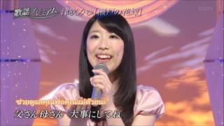 瀬戸の花嫁 Seto No Hanayome เจ้าสาวแห่งเซโตะ