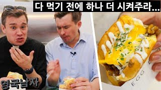 "British Twins try Korean ""Egg Drop"": The Best Sandwich You'll Ever Eat."