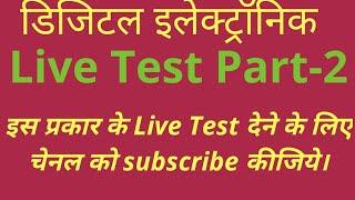 Live Test part-5 Digital electronics, Logic gates