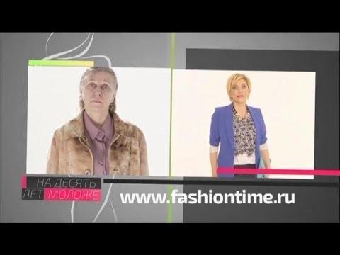На 10 лет моложе. Ирина Кузнецова (17.05.2014)