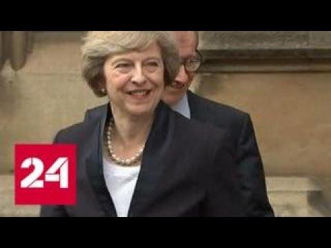 40 стойких евроскептиков намерены выступить против британского премьера Терезы Мэй - Россия 24