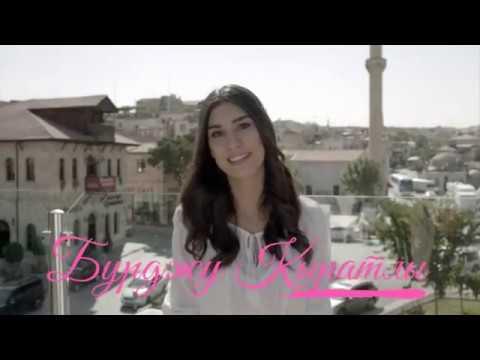 Новый турецкий сериал Мави. Премьера сегодня в 22:00