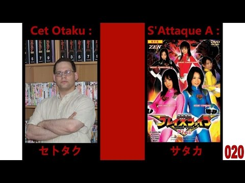 Cet otaku s'attaque à : Bakuen sentai Blaze Five