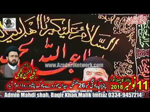 Allama Mohd Hussain Naqvi || Majlis 11 Nov. 2018 Pind Paracha Islamabad ||