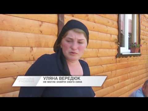 З'явилися подробиці вбивства дитини військовослужбовцем на Івано-Франківщині