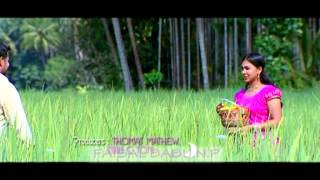 mazha nilavu...malayalam album