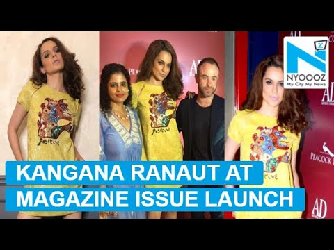 Kangana Ranaut at the launch of Architectural Digest India's latest issue