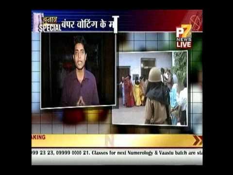 west bengal election 2011.wmv,purushottam kumar singh