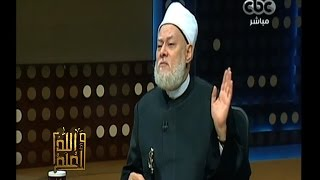 #والله_أعلم | د. علي جمعة: ظهور المهدي احد علامات الساعة  الكبرى