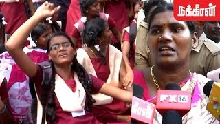 Parents Support Students Protest | Justice for Anitha |  Ban NEET | Protest in Taminadu