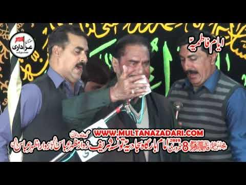 Zakir Nazar Hussain Pahorr  I Yadgar Majlis 8 Feb 2019 I ImamBargah Sajjadia Tounsa Shareef