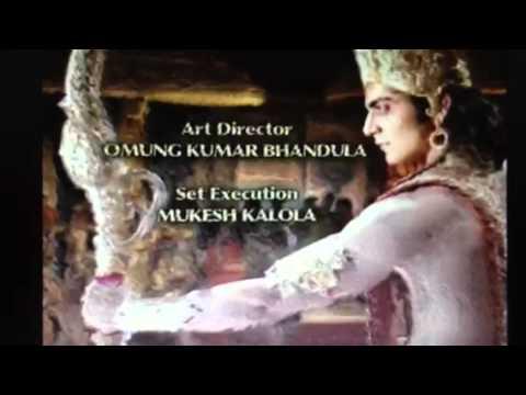 Ramayan 2008 title song
