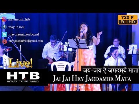 Jai Jai He Jagadambe Mata | Mayur Soni | Lata Mangeshkar | Ganga Ki Lahren | Dharmendra