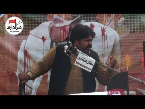 Zakir Jalees Haider Kazmi | Majlis e Aza 29 Jan 2018 | Chak 26/M DunyaPur |