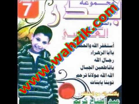 Anasheed Group Badr 2010   By Www.wahzik video