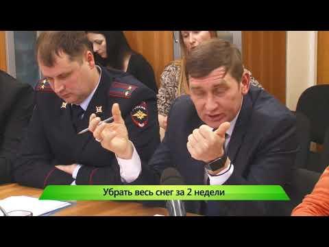 """""""Город"""" выпуск 07.12.2017"""