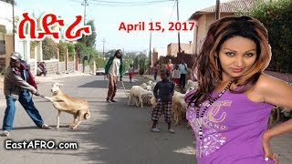 Eritrea Movie ስድራ Sidra (April 15, 2017) | Eritrean ERi-TV