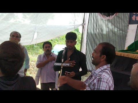 Anjuman Aza-e-Husain 15th Muharram Nizamuddinpur