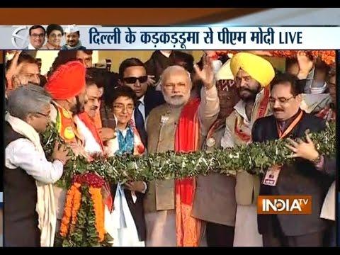 Live: PM Narendra Modi addressing election rally at Karkardooma in East Delhi
