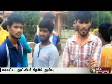 Jaffna  court orders the release of 13 Tamil fishermen arrested by the Srilankan Navy