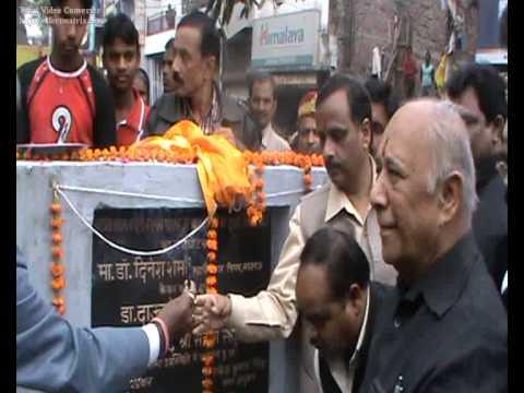 Rashtriya Janhit News   dinesh sharma   Dinesh Kumar