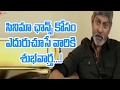 Get a Movie Chance Through Click Cine Craft Promoted by Jagapati Babu | TV5 News
