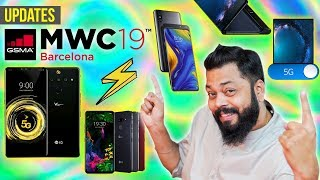 MWC 2019 - 6 BIG Announcements From Huawei, Xiaomi, Nokia, Samsung, LG & Others