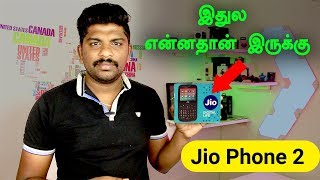 புதிய Jio Phone 2 Unboxing in Tamil  - Loud Oli Tech