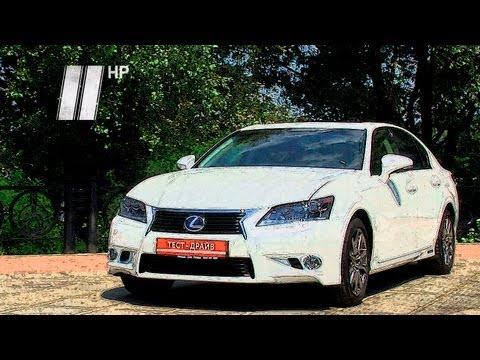 Lexus GS 450h, тест-драйв