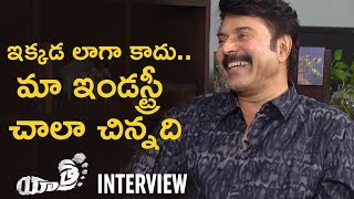 Mammootty about Mollywood | Yatra Movie Interview | Mahi V Raghav | YSR Biopic | Telugu FilmNagar