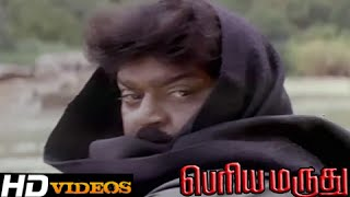 Download Elaarukkum Nalla... Tamil Movie Songs - Periya Marudhu [HD] 3Gp Mp4