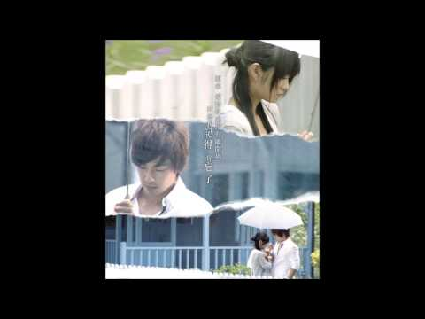 Della Ding - Wo Ai Ta Cover ; Autumn's Concerto Ost video