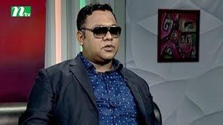 Shuvo Shondha | Episode 4613 | Talk Show