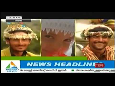 Saudi tourism growth increased Middle East News %4019 4 2016