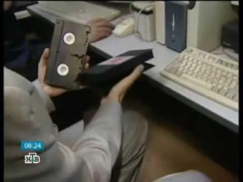 Оцифровка видеокассет - репортаж НТВ