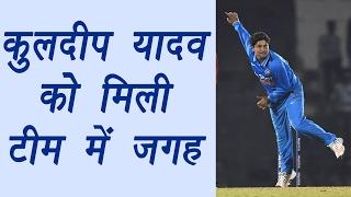 India vs Bangladesh Test Match: Kuldeep Yadav replaces Amit Mishra  | वनइंडिया हिन्दी